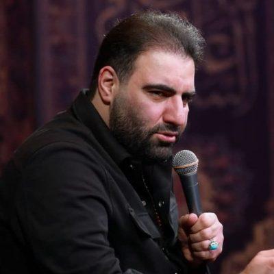 حاج امیر کرمانشاهی