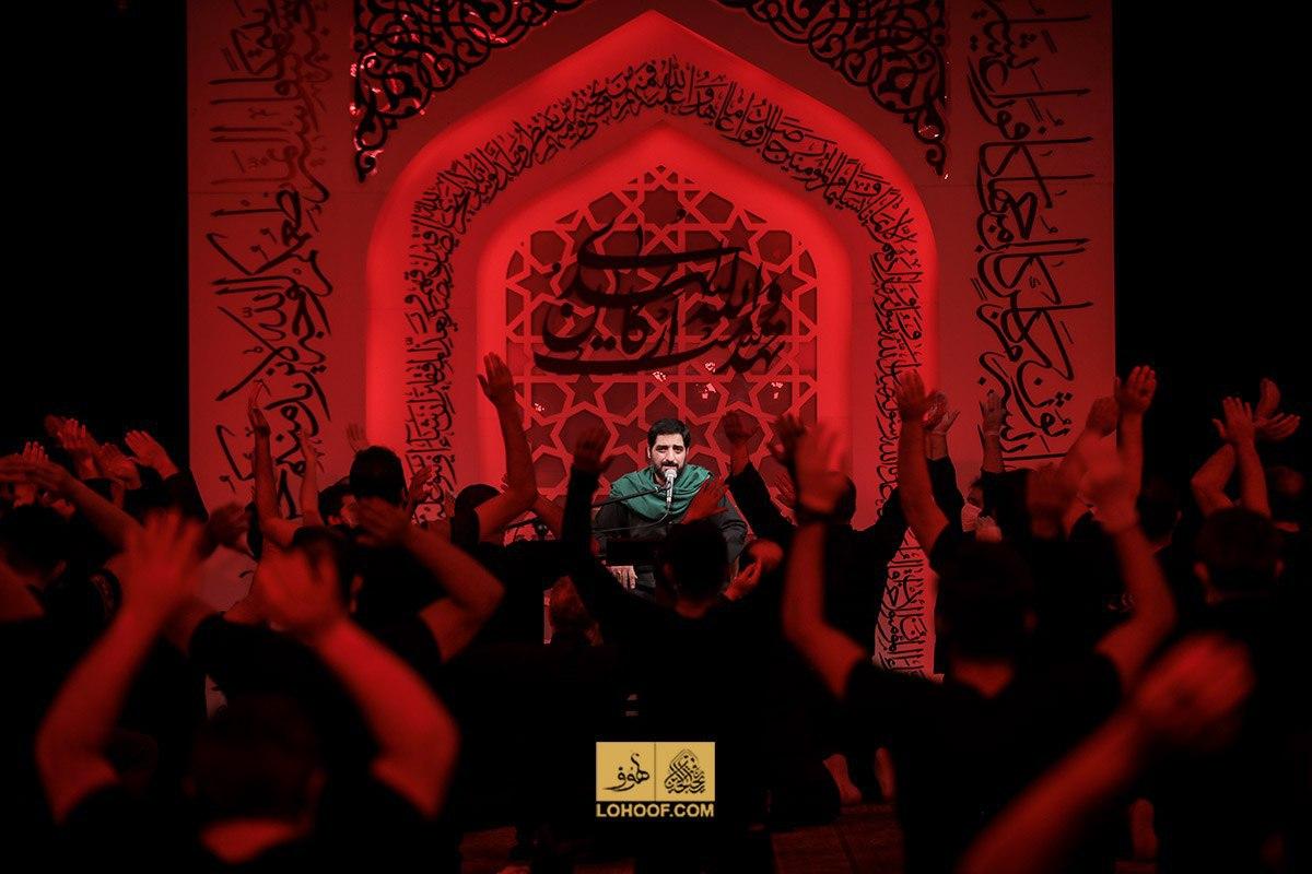 حسین حسین واویلا - زمینه