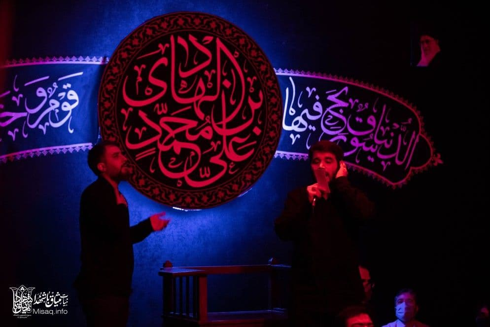 صلوات بر امام هادی و امام حسن عسکری (علیهم السلام)