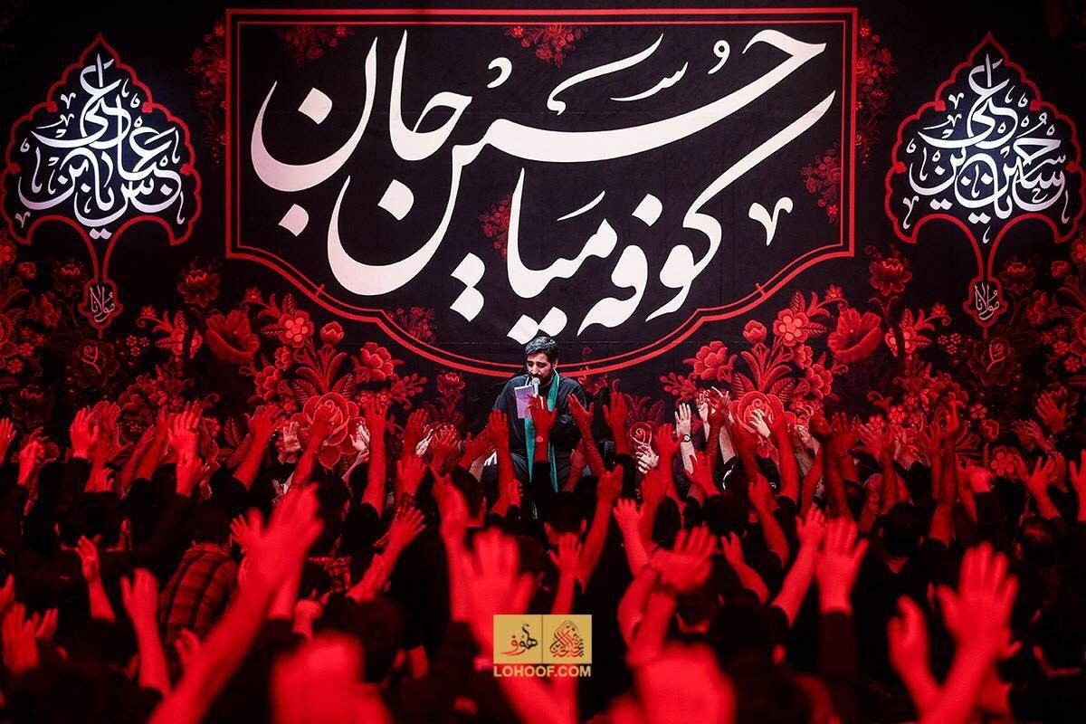 نوحوا علی الحسین یعنی بگم گریه کنی - شور