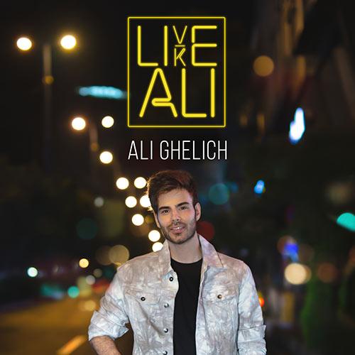 Live Like Ali