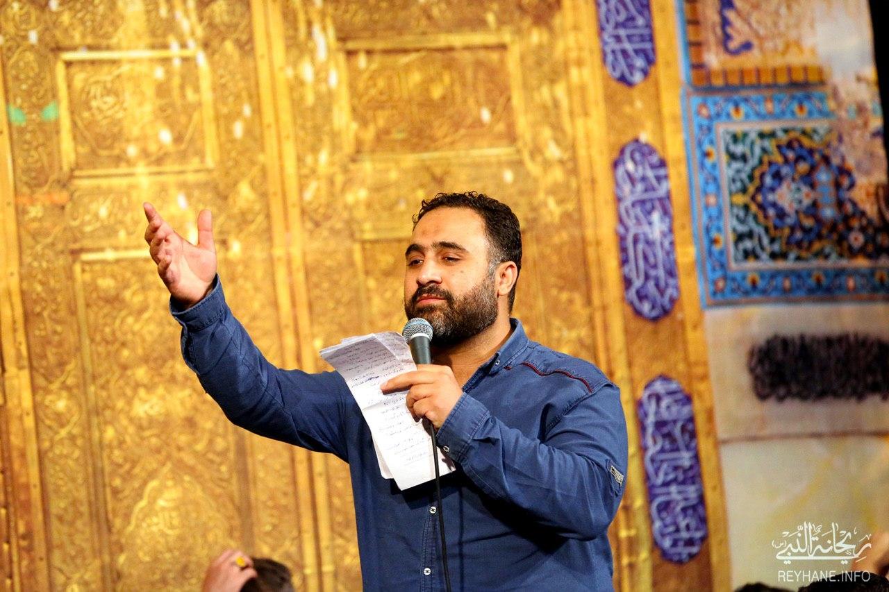 علی موسی الرضا علی علی یامولا - سرود عربی فارسی