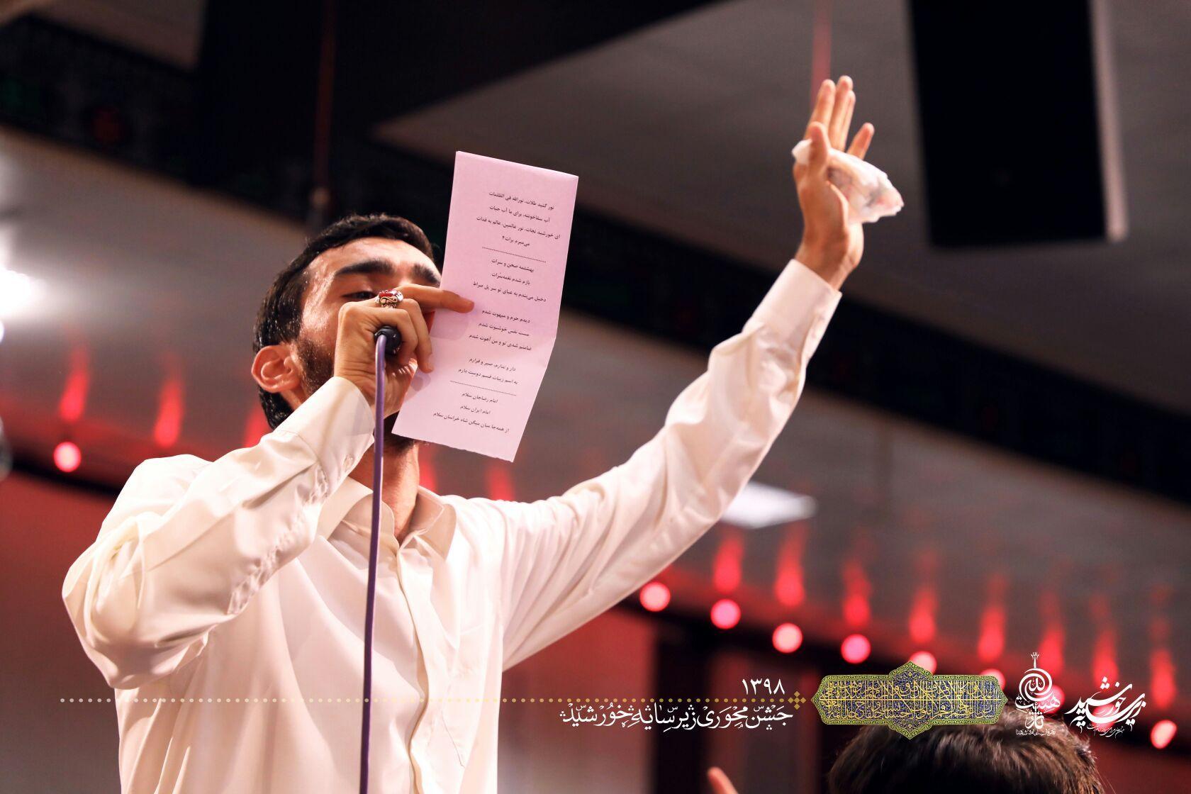 نور گنبد طلات نورالله - سرود