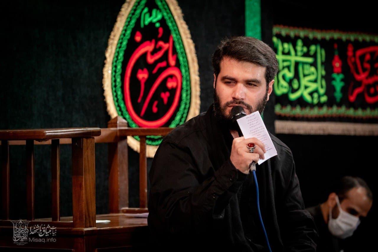 قرائت زیارت آل یاسین