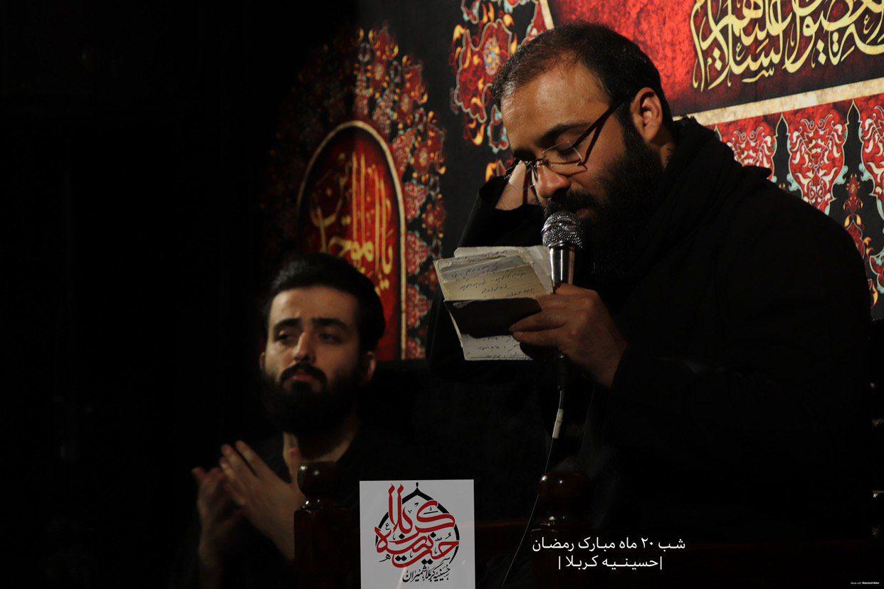 ویلی قلوب الشیعه مکسوره حزینا - شور