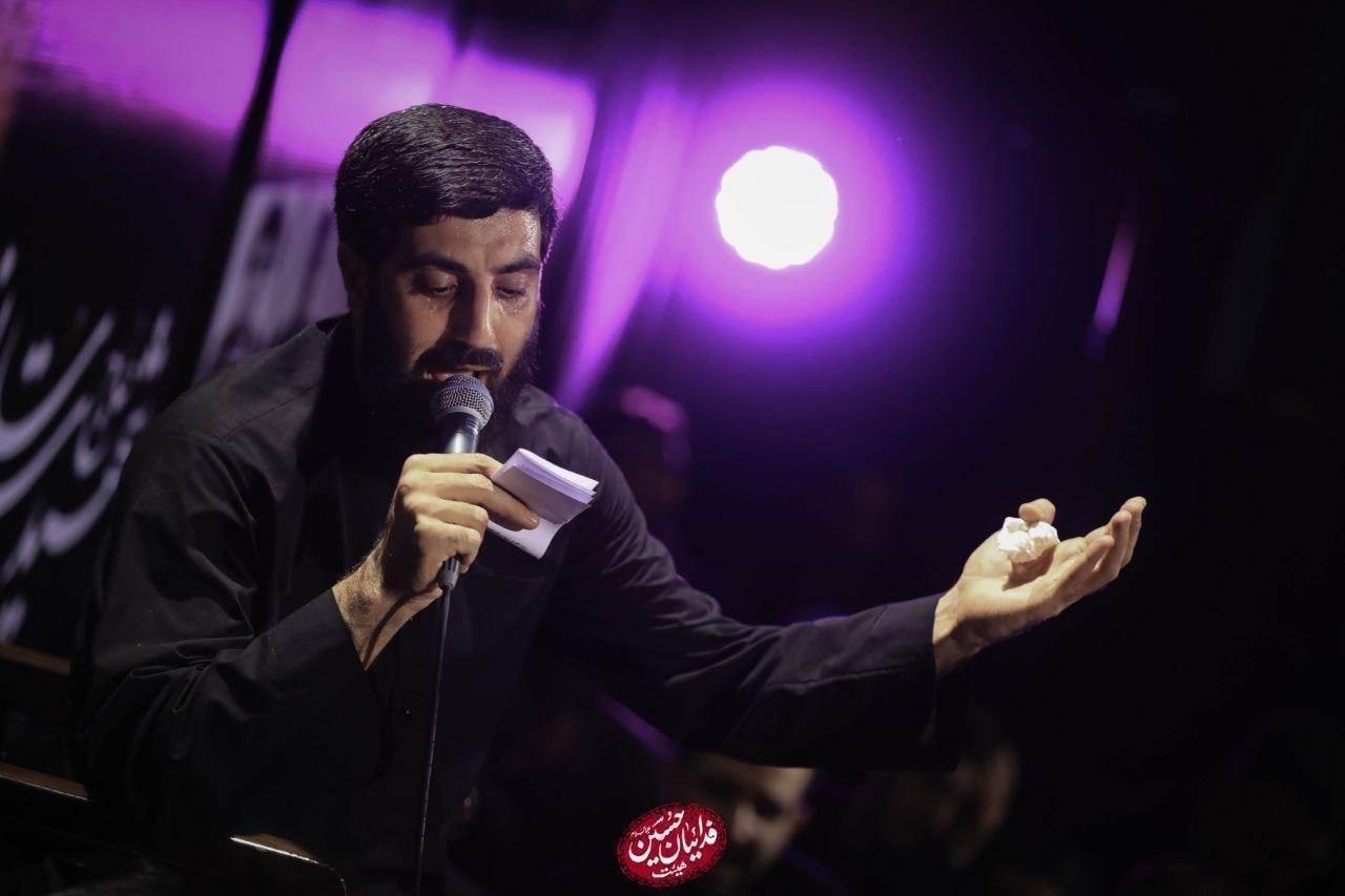 غیرت و عزت ایرانی هست الله اکبر - رجزخوانی