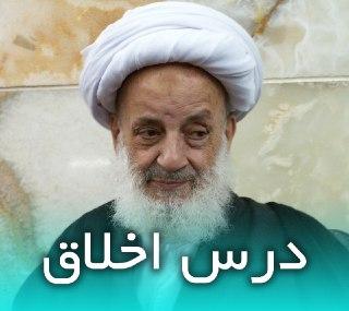 حرام بودن گوشت 3 طایفه بر آتش جهنم