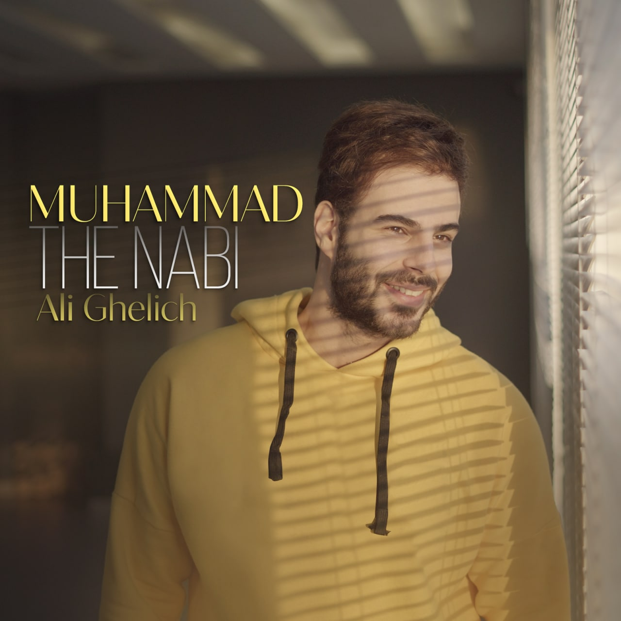 Muhammad The Nabi