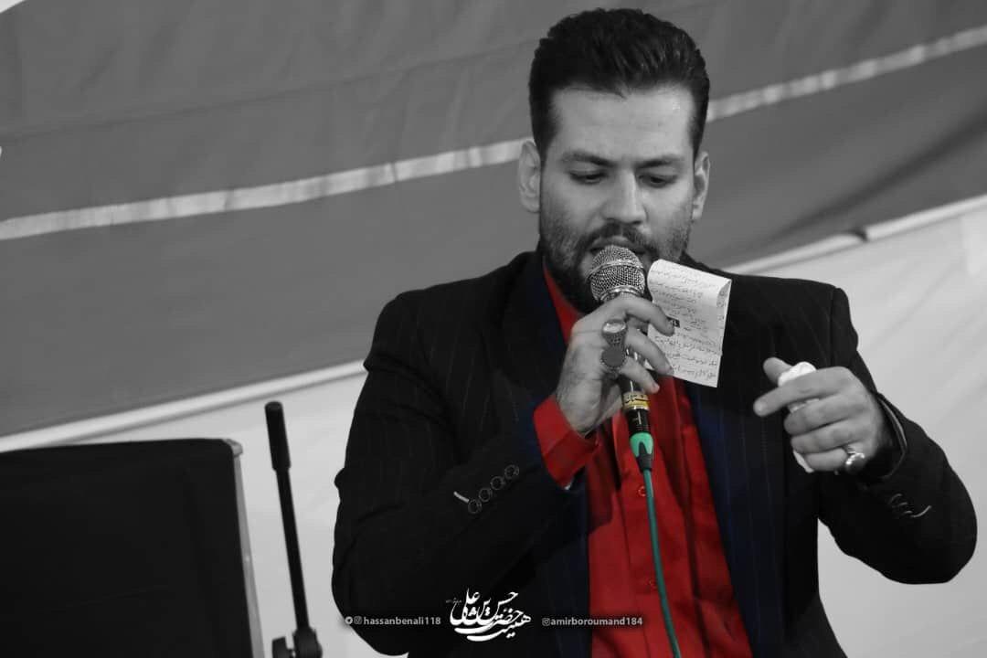 پدر سادات علی علی یا اسدالله - سرود