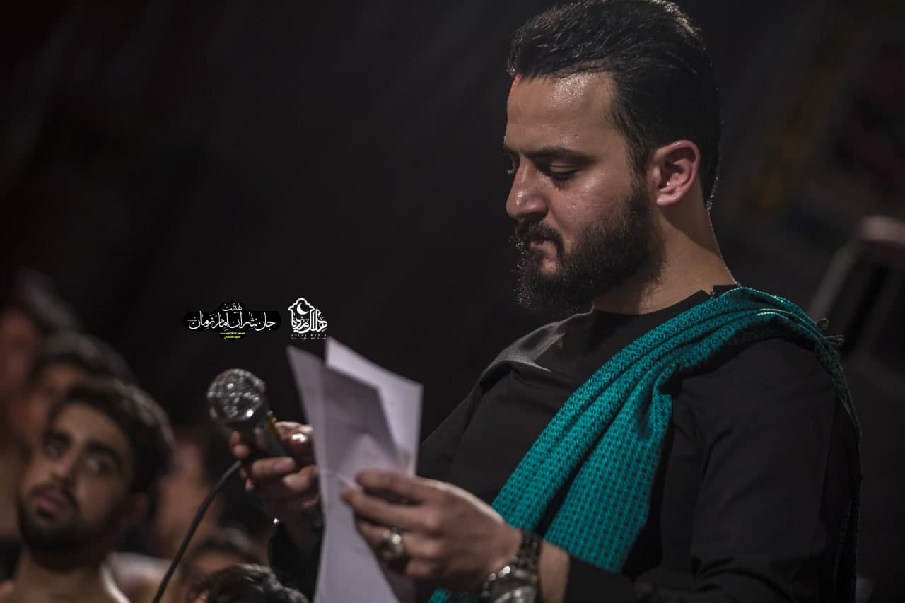 پهلوان عرب شهریار عجم - زمینه