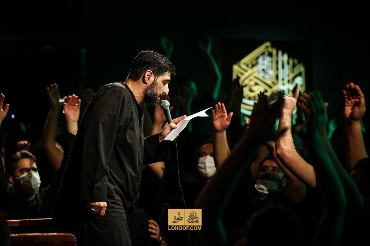 السلام ای کعبه بیت الشرف - زمینه