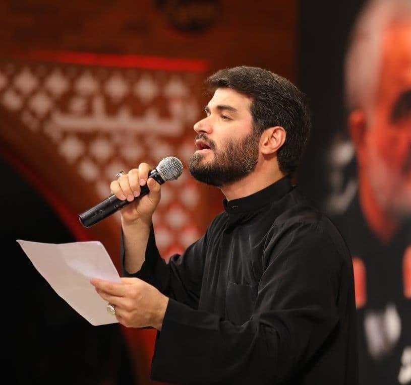 مناجات الشاکرین