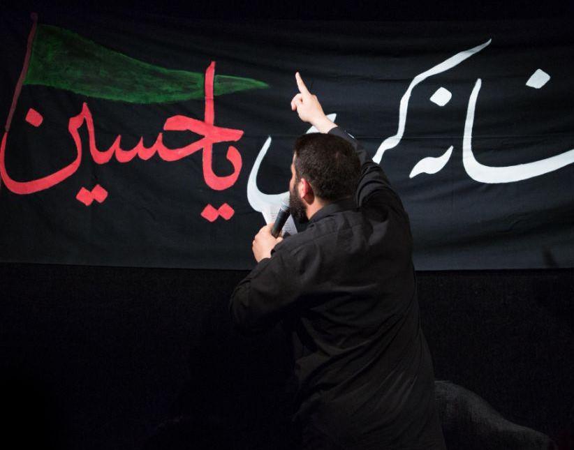 حسین جان - شور