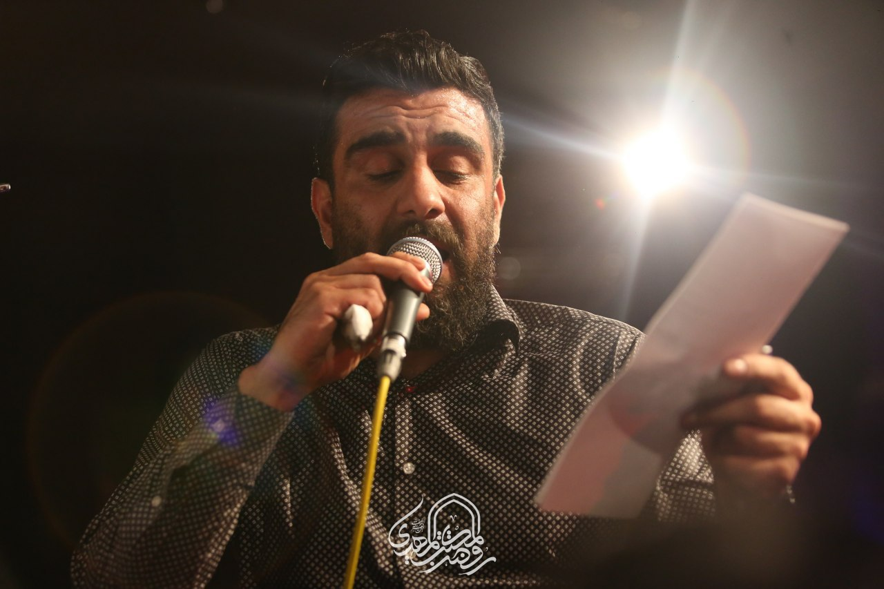 عالیجناب عالی مقام علی علی موسی الرضا السلام - سرود