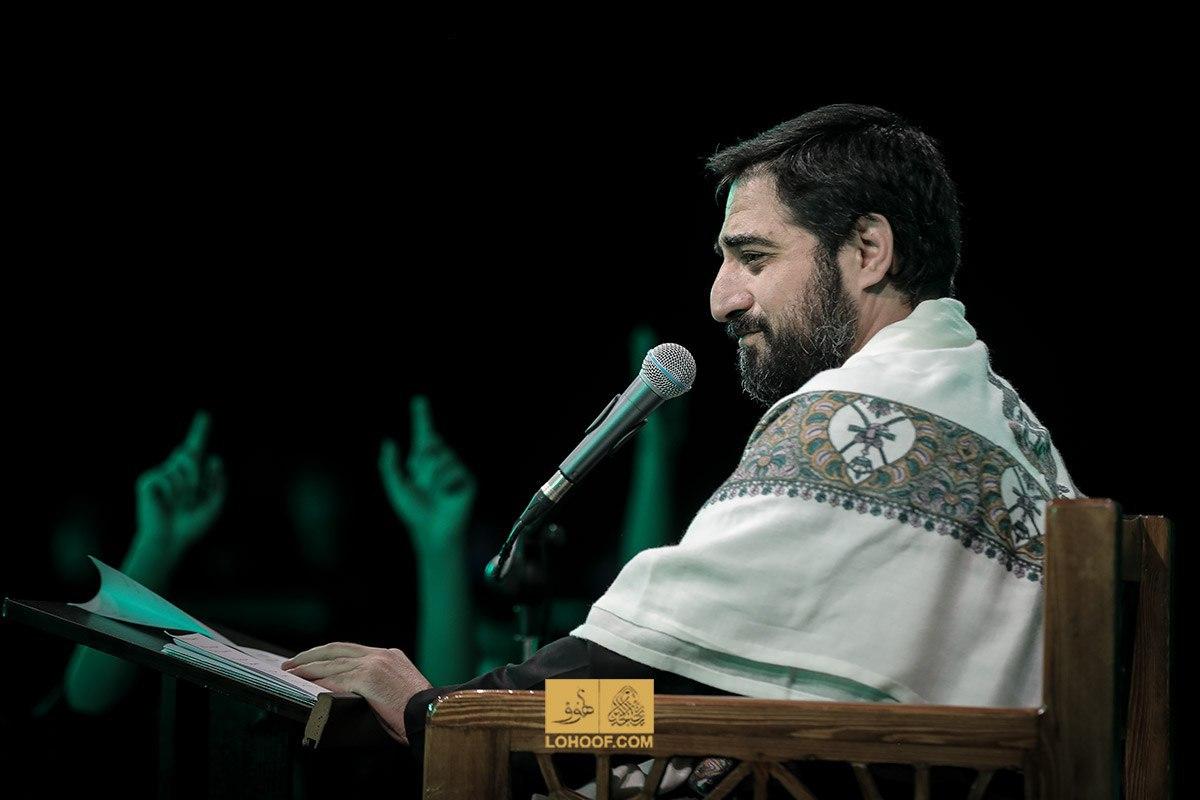 مناجات خوانی شب بیست و سوم ماه مبارک رمضان 1441