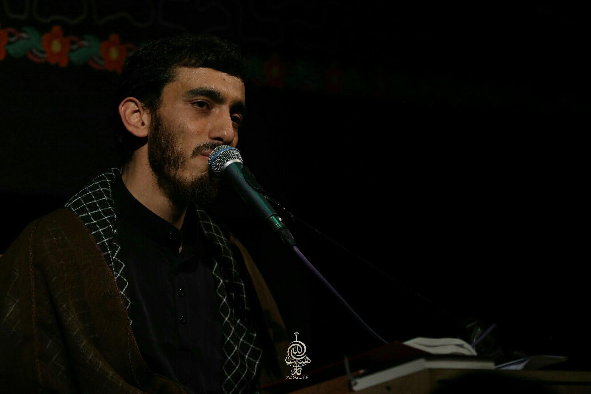 قرآن به سر