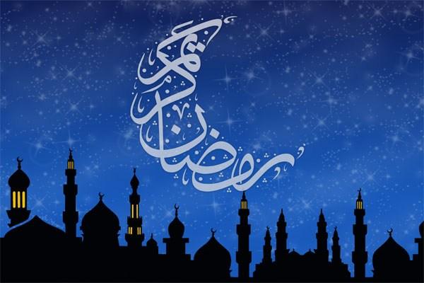 رمضان | ماه میهمانی خدا