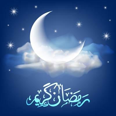 دعا های ماه مبارک رمضان